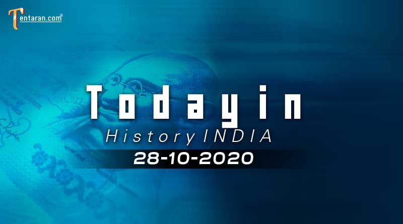 28 october in indian history