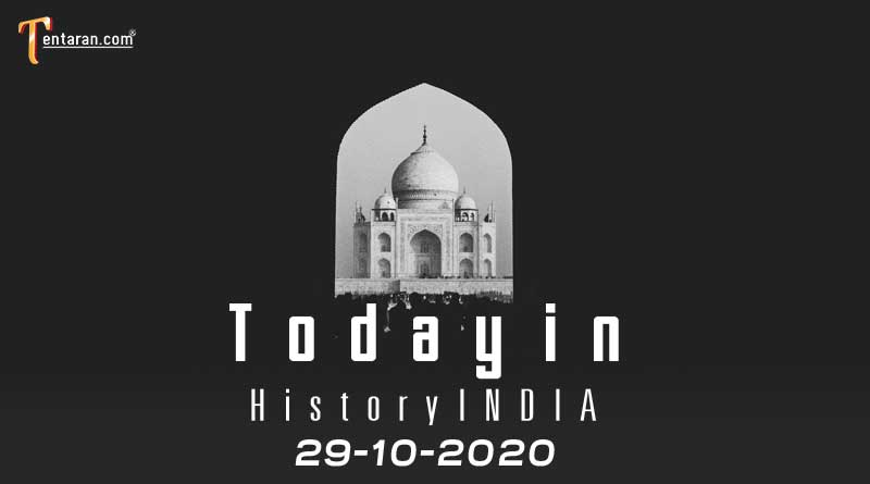 29 October in Indian history: Know about October 29 special day in India, famous birthdays, events