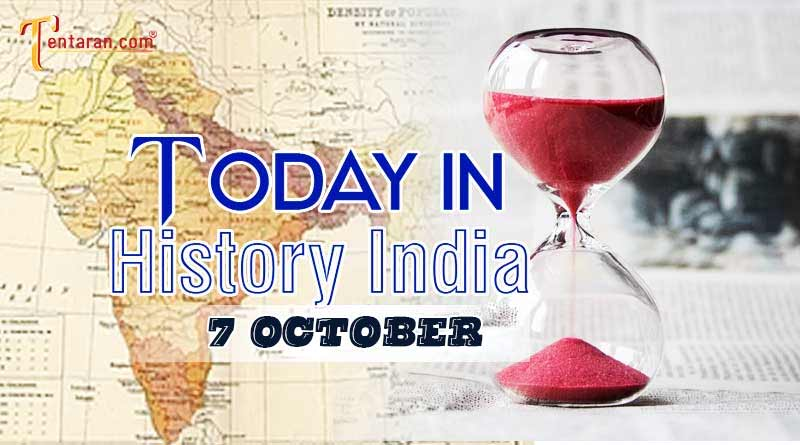 7 october in indian history