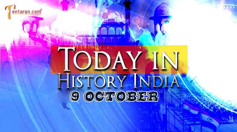 9 october in indian history image