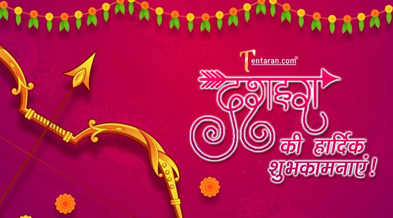 happy dussehra images wishes quotes
