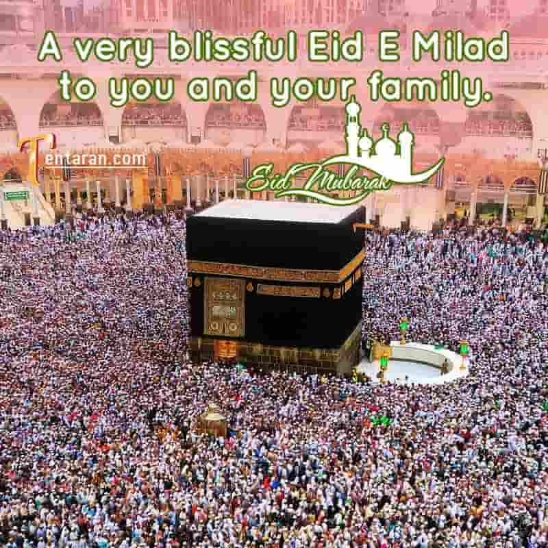 happy eid quotes with images15