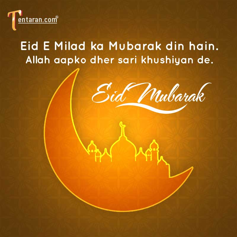 happy eid quotes with images17