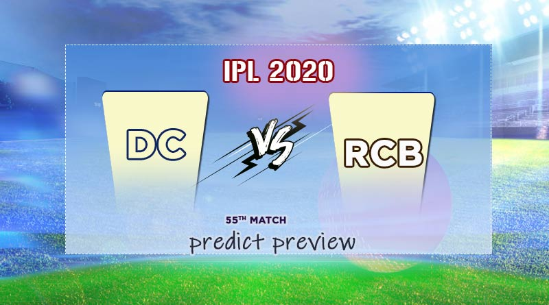 ipl 2020 dc vs rcb 55th match