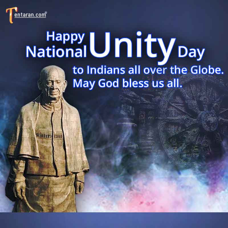 national unity day quotes with images1