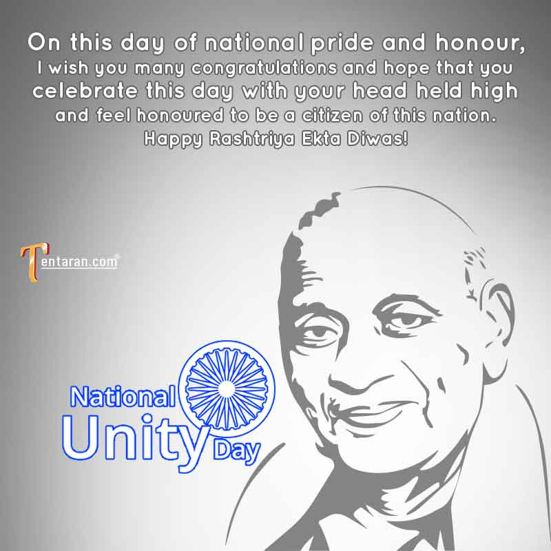 national unity day quotes with images14