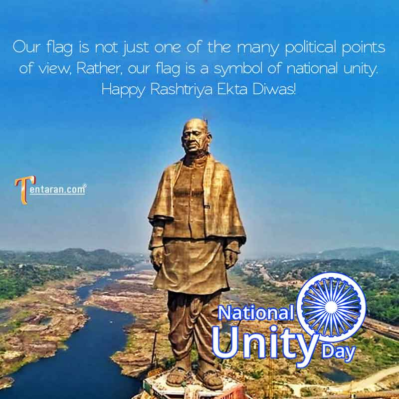 national unity day quotes with images16