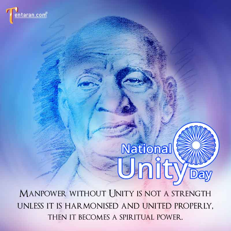 national unity day quotes with images4
