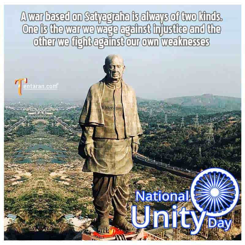 national unity day quotes with images8