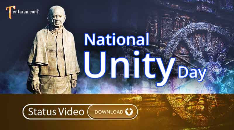 national unity day status video download