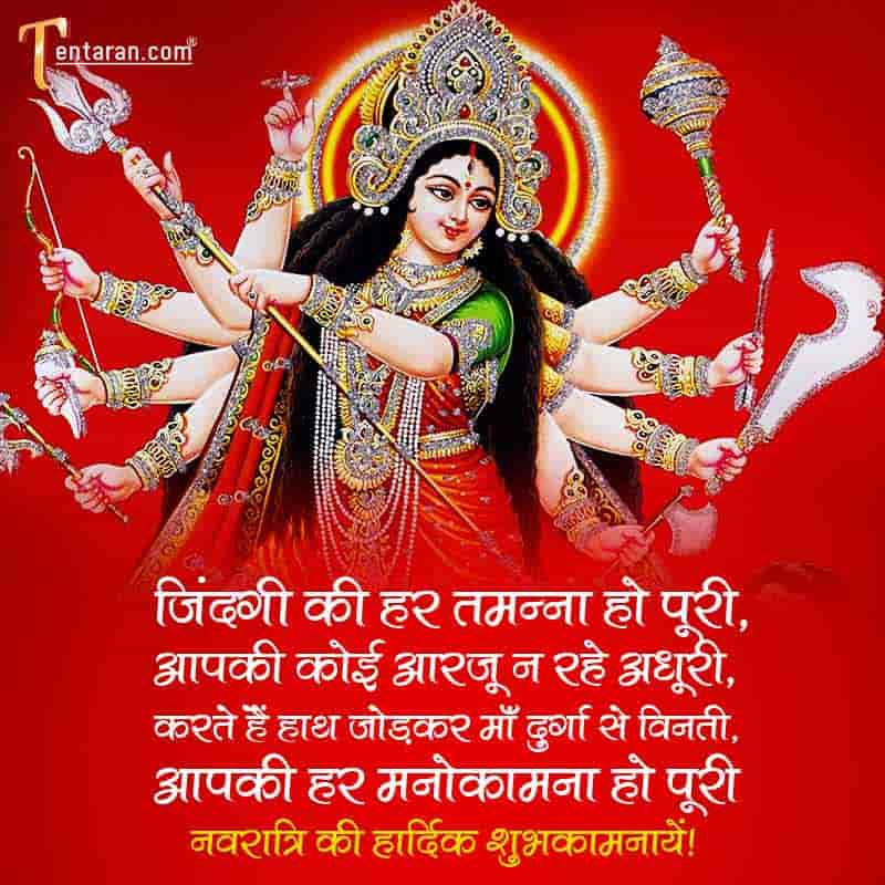 navratri quotes with images10