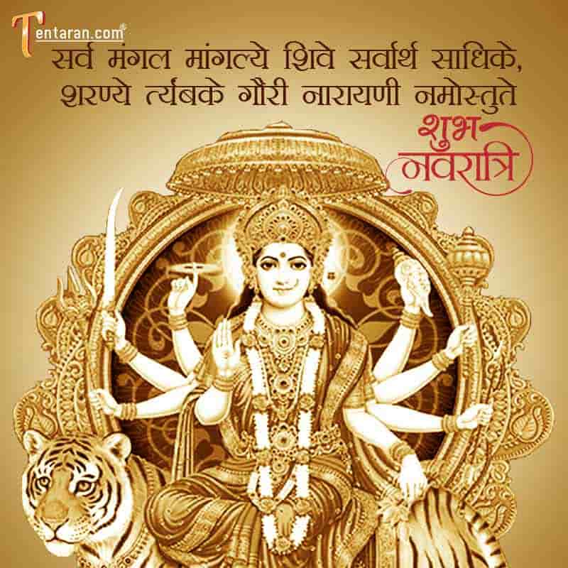 navratri quotes with images11