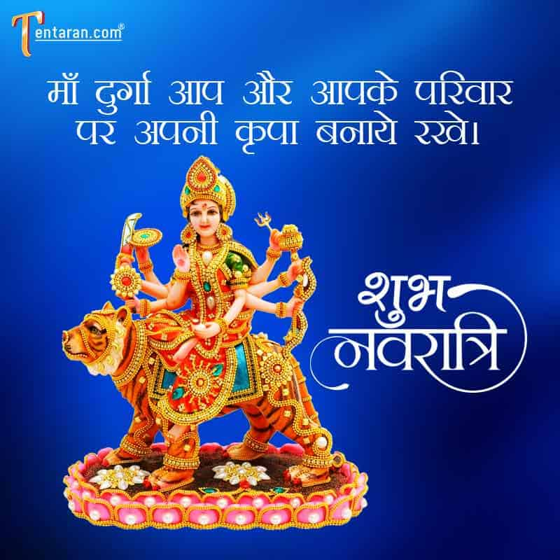 navratri quotes with images12