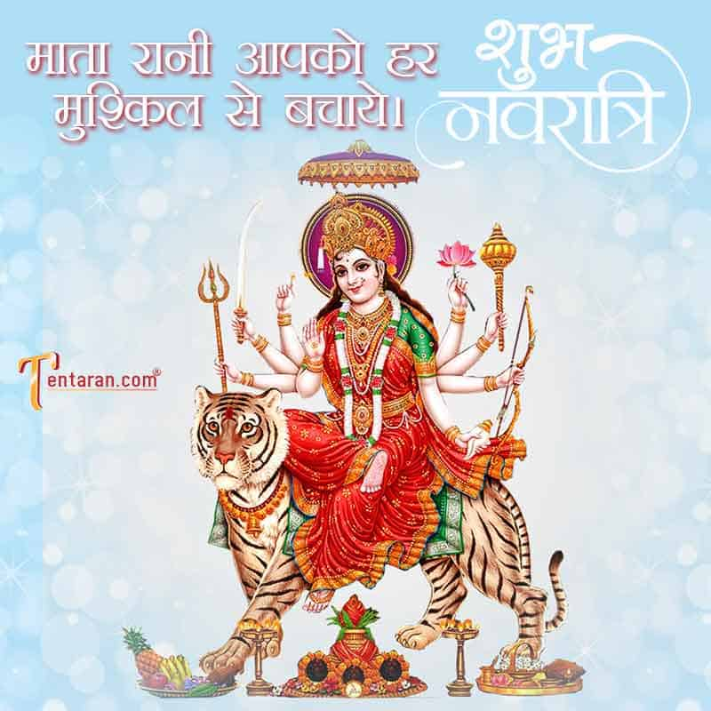 navratri quotes with images13