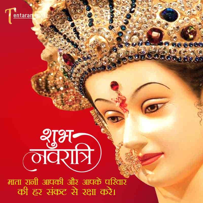 navratri quotes with images14