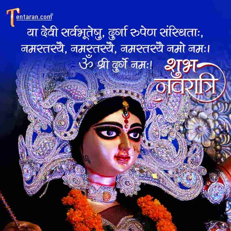 navratri quotes with images6