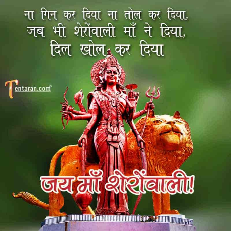 navratri quotes with images8