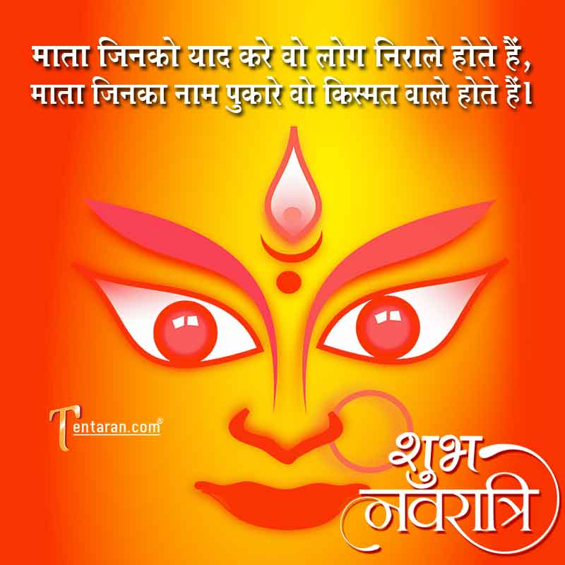 navratri quotes with images9