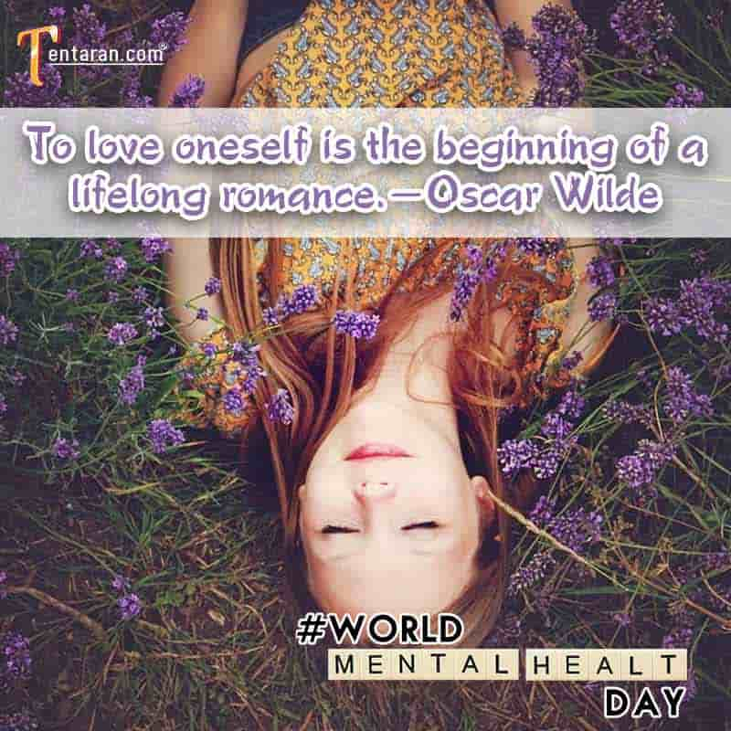 World Mental Health Day quotes images slogan 2020   health ...