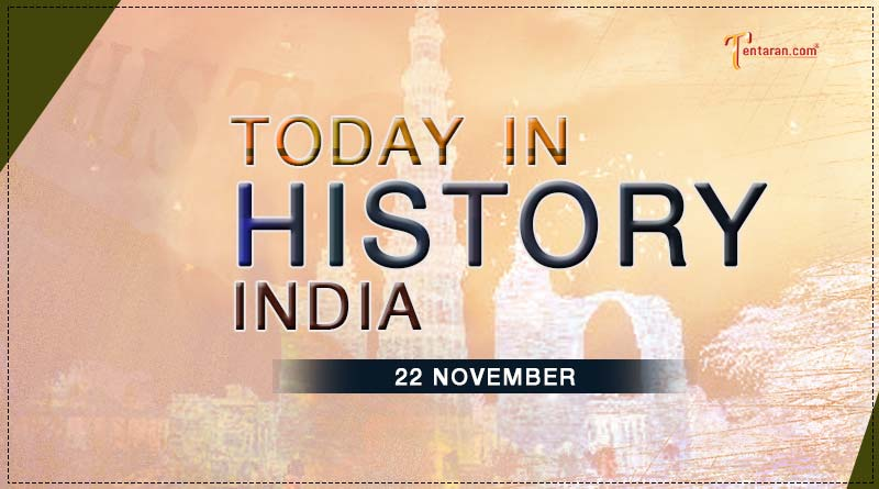 22 november in indian history