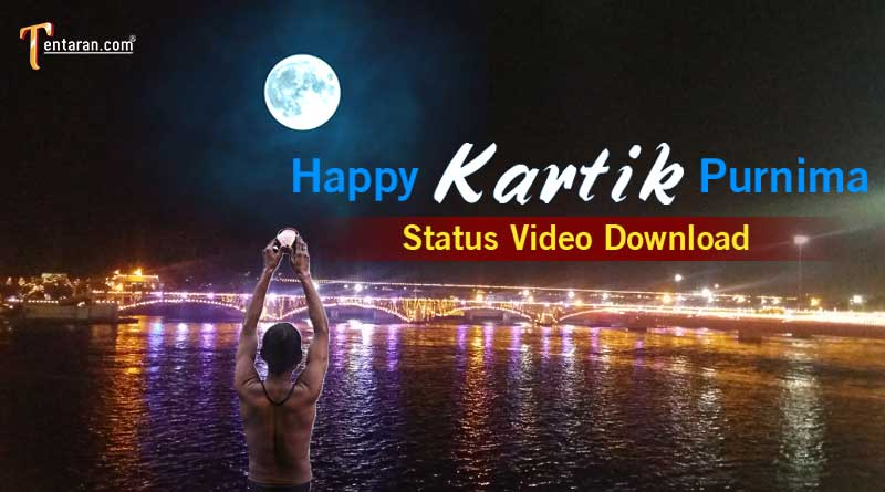 happy Kartik purnima 2020 status video download