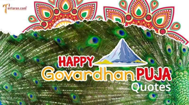 happy govardhan puja wishes quotes