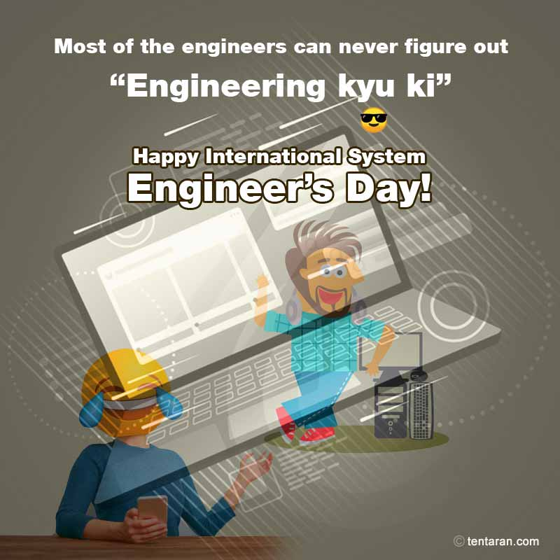international systems engineer day images15