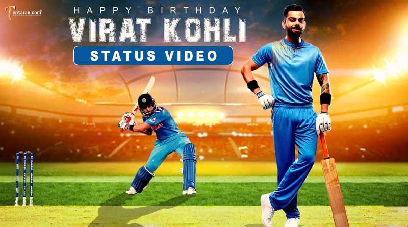 virat kohli birthday status video download
