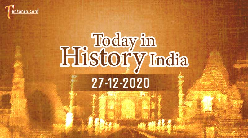 27 december in indian history