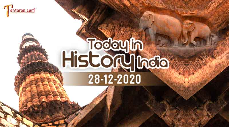 28 december in indian history