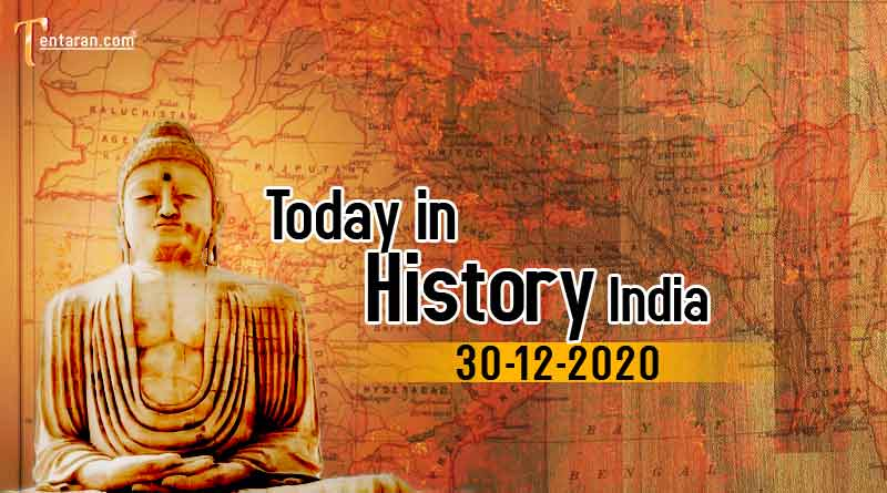 30 december in indian history