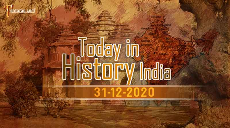 31 december in indian history