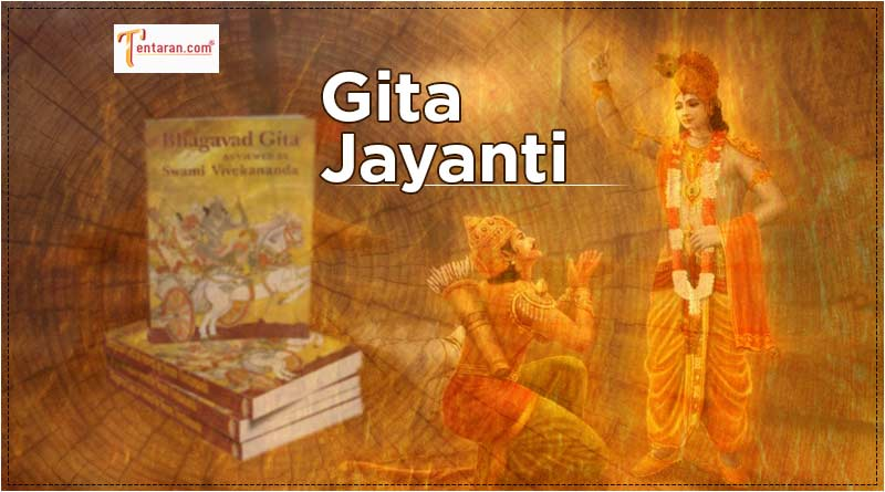 happy gita jayanti quotes images wishes poster