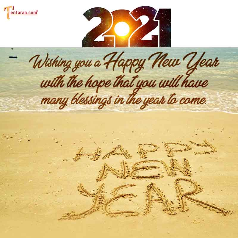 happy new year 2021 images9