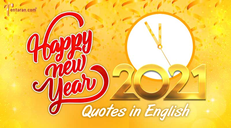 happy new year 2021 wishes images quotes