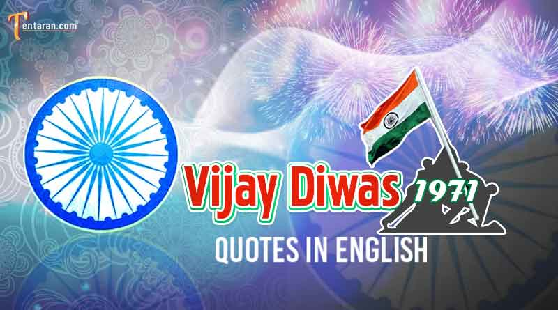 happy vijay diwas quotes poster images