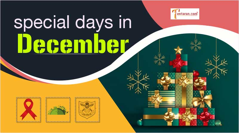 special days in december