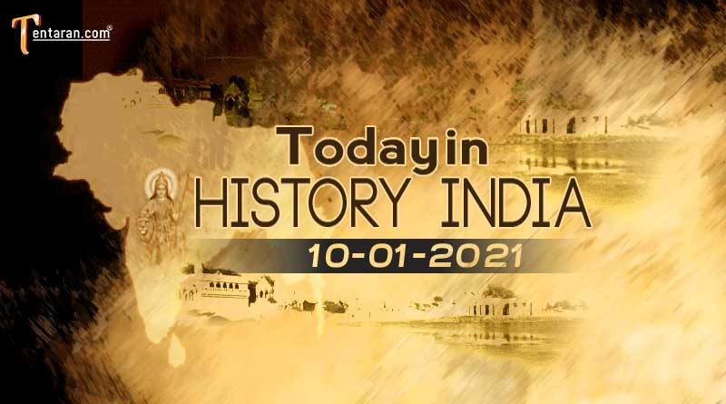 10 january in indian history