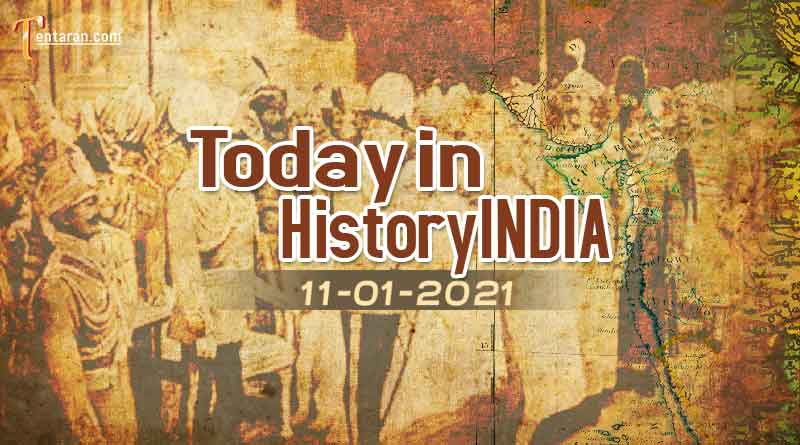 11 january in indian history