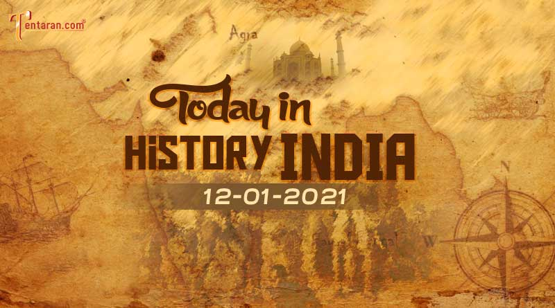 12 january in indian history