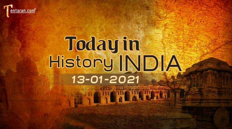 13 january in indian history