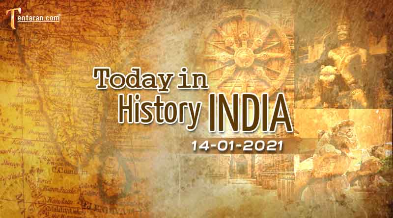 14 january in indian history