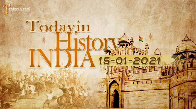 15 january in indian history