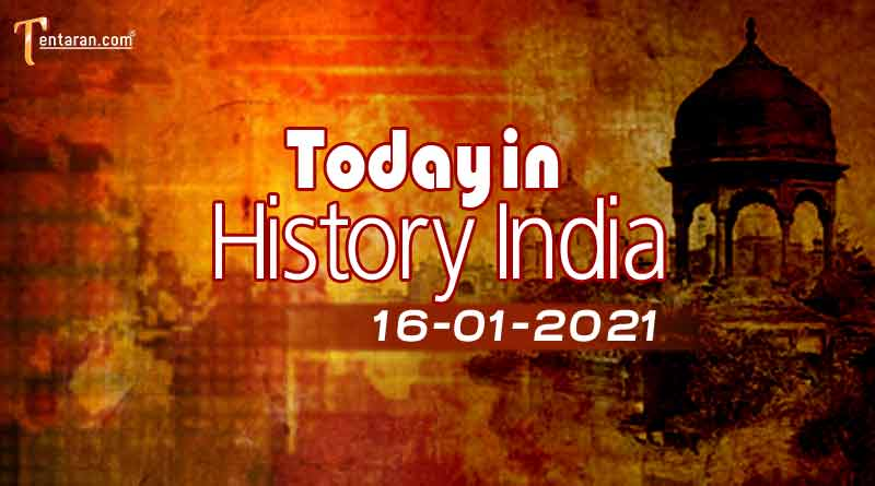 16 january in indian history