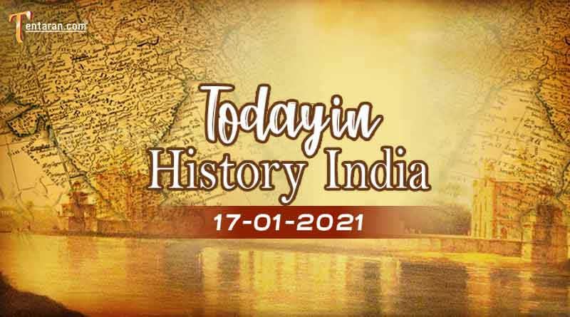 17 january in indian history