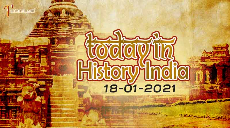 18 january in indian history