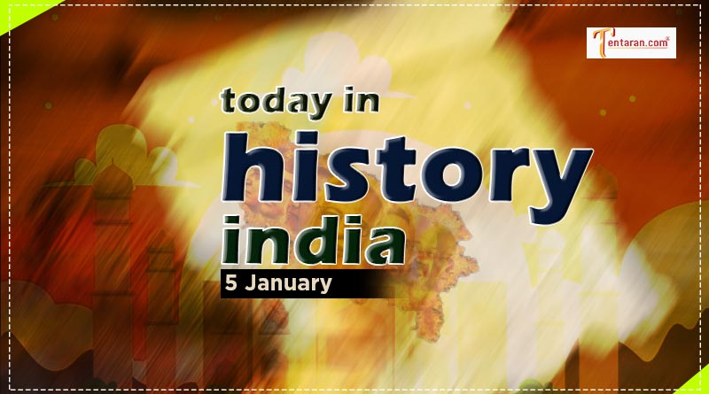 5 january in indian history
