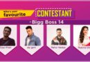 Bigg Boss 14 Quiz: How well do you know this season?