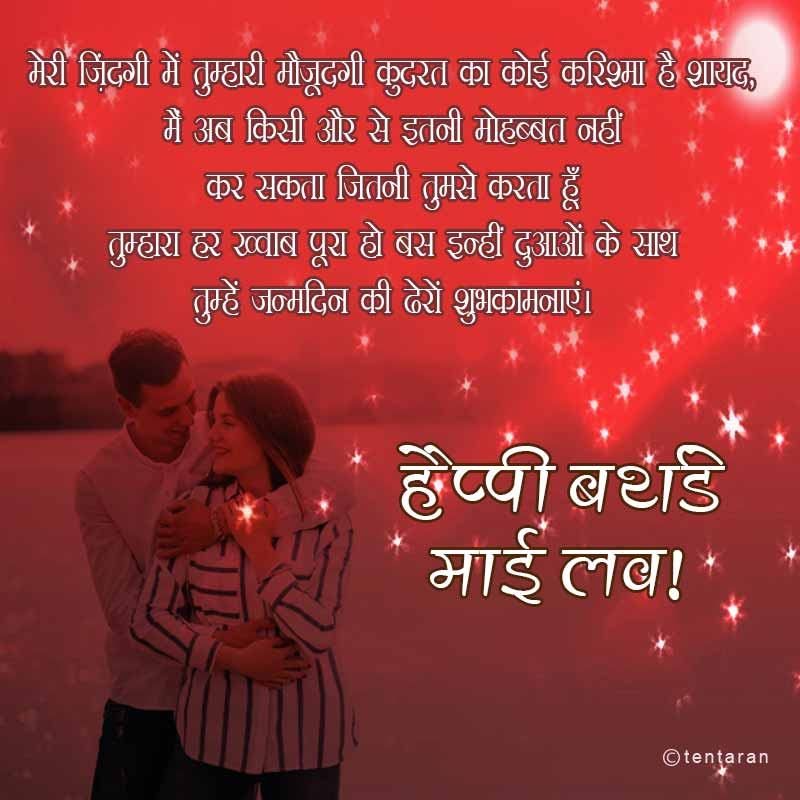 happy birthday wishes quotes for girlfriend images11