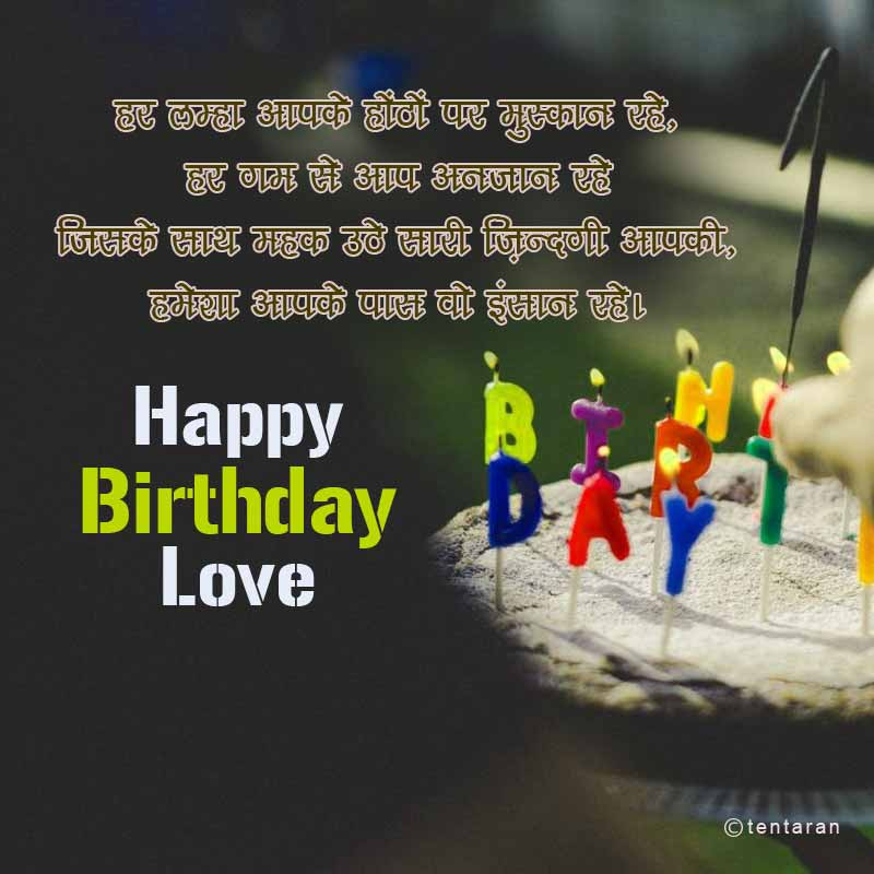 happy birthday wishes quotes for girlfriend images9